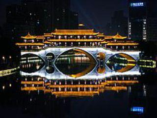 2. Sino-German Procurement 4.0 Summit in Chengdu
